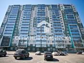 Квартиры,  Новосибирская область Новосибирск, цена 10 250 000 рублей, Фото