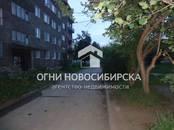 Квартиры,  Новосибирская область Обь, цена 2 220 000 рублей, Фото