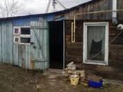 Квартиры,  Новосибирская область Новосибирск, цена 1 840 000 рублей, Фото