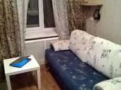 Квартиры,  Новосибирская область Новосибирск, цена 890 000 рублей, Фото
