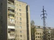 Квартиры,  Московская область Электрогорск, цена 2 480 000 рублей, Фото