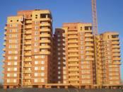 Квартиры,  Московская область Электрогорск, цена 2 509 150 рублей, Фото