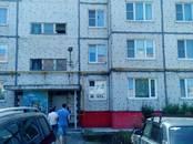 Квартиры,  Московская область Электрогорск, цена 2 900 000 рублей, Фото