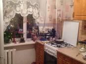 Квартиры,  Москва Октябрьское поле, цена 6 150 000 рублей, Фото