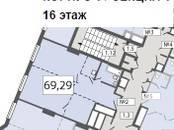 Квартиры,  Москва Университет, цена 12 922 600 рублей, Фото
