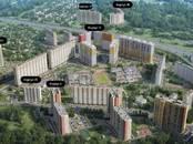 Другое,  Московская область Химки, цена 7 852 320 рублей, Фото