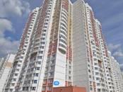 Другое,  Московская область Люберцы, цена 10 860 000 рублей, Фото