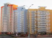 Другое,  Москва Другое, цена 17 075 000 рублей, Фото
