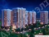Квартиры,  Краснодарский край Краснодар, цена 2 916 400 рублей, Фото