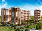 Квартиры,  Краснодарский край Краснодар, цена 2 079 200 рублей, Фото