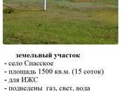 Земля и участки,  Самарская область Самара, цена 400 000 рублей, Фото