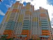 Другое,  Московская область Мытищи, цена 13 812 500 рублей, Фото