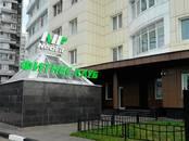 Другое,  Москва Крылатское, цена 56 154 000 рублей, Фото