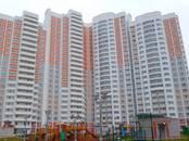 Другое,  Москва Партизанская, цена 13 755 000 рублей, Фото