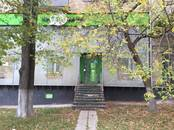 Другое,  Москва Проспект Вернадского, Фото