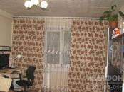 Квартиры,  Новосибирская область Обь, цена 2 550 000 рублей, Фото