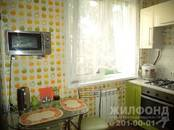 Квартиры,  Новосибирская область Обь, цена 2 790 000 рублей, Фото
