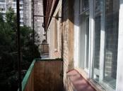 Квартиры,  Москва Бибирево, цена 5 700 000 рублей, Фото