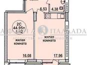 Квартиры,  Новосибирская область Новосибирск, цена 2 960 000 рублей, Фото