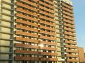 Квартиры,  Новосибирская область Бердск, цена 3 150 000 рублей, Фото