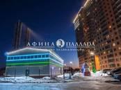 Квартиры,  Новосибирская область Новосибирск, цена 2 092 000 рублей, Фото