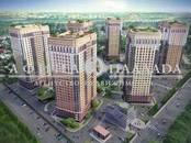 Квартиры,  Новосибирская область Новосибирск, цена 2 807 000 рублей, Фото
