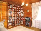 Дома, хозяйства,  Новосибирская область Новосибирск, цена 5 995 000 рублей, Фото