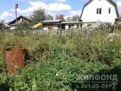 Дома, хозяйства,  Новосибирская область Новосибирск, цена 1 150 000 рублей, Фото