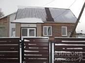 Дома, хозяйства,  Новосибирская область Коченево, цена 2 300 000 рублей, Фото