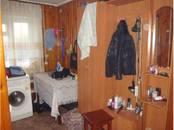 Дома, хозяйства,  Новосибирская область Новосибирск, цена 4 090 000 рублей, Фото