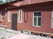 Дома, хозяйства,  Новосибирская область Новосибирск, цена 5 200 000 рублей, Фото