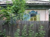 Дома, хозяйства,  Новосибирская область Новосибирск, цена 2 100 000 рублей, Фото