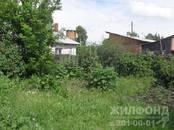 Дома, хозяйства,  Новосибирская область Новосибирск, цена 1 670 000 рублей, Фото