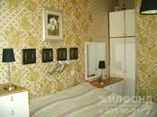 Дома, хозяйства,  Новосибирская область Новосибирск, цена 9 000 000 рублей, Фото