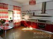 Дома, хозяйства,  Новосибирская область Новосибирск, цена 16 900 000 рублей, Фото