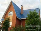 Дома, хозяйства,  Новосибирская область Новосибирск, цена 12 500 000 рублей, Фото