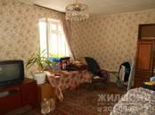 Дома, хозяйства,  Новосибирская область Новосибирск, цена 2 290 000 рублей, Фото