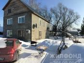 Дома, хозяйства,  Новосибирская область Новосибирск, цена 6 575 000 рублей, Фото