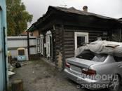 Дома, хозяйства,  Новосибирская область Новосибирск, цена 990 000 рублей, Фото