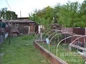 Дома, хозяйства,  Новосибирская область Новосибирск, цена 2 475 000 рублей, Фото
