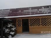 Дома, хозяйства,  Новосибирская область Новосибирск, цена 7 450 000 рублей, Фото
