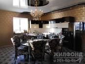 Дома, хозяйства,  Новосибирская область Новосибирск, цена 11 500 000 рублей, Фото