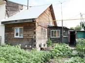 Дома, хозяйства,  Новосибирская область Новосибирск, цена 1 680 000 рублей, Фото