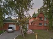 Дома, хозяйства,  Новосибирская область Бердск, цена 17 000 000 рублей, Фото