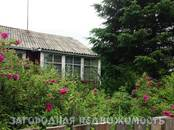 Дома, хозяйства,  Еврейская AO Другое, цена 750 000 рублей, Фото