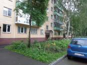 Квартиры,  Новосибирская область Новосибирск, цена 2 565 000 рублей, Фото