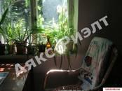 Дома, хозяйства,  Краснодарский край Краснодар, цена 4 650 000 рублей, Фото