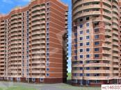 Квартиры,  Краснодарский край Краснодар, цена 2 114 000 рублей, Фото
