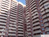 Квартиры,  Краснодарский край Краснодар, цена 2 564 000 рублей, Фото