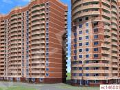 Квартиры,  Краснодарский край Краснодар, цена 1 465 000 рублей, Фото